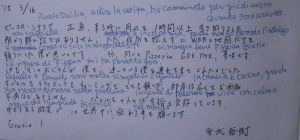 giapponese tradotto